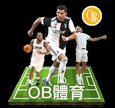 OBSPORT-OB體育球版